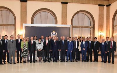 Belgrade: The 2016 Conference of Chief Justices of Central and Eastern Europe